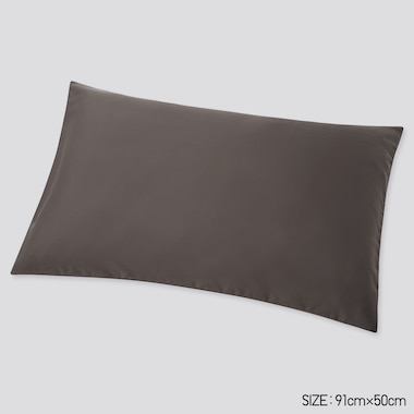 Airism King Size Pillowcase, Dark Brown, Medium