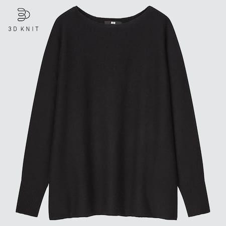 Women 3D Knit Seamless Lambswool Blend Oversized Jumper