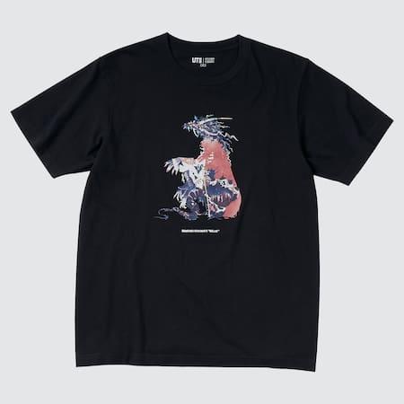 Mamoru Hosoda UT Bedrucktes T-Shirt