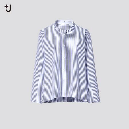 Women +J Supima Cotton Striped Shirt Jacket