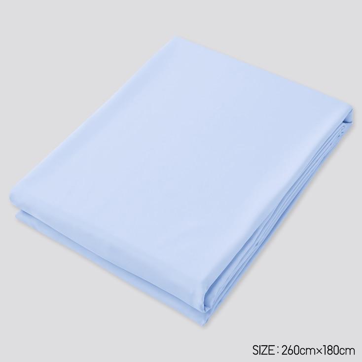 Airism Twin Size Flat Sheet, Light Blue, Large