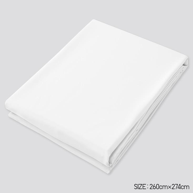 Airism King Size Flat Sheet, White, Large