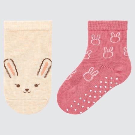 Babies Socks (Two Pairs)