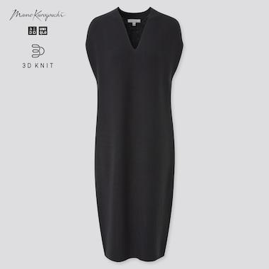 Women Mame Kurogouchi 3D Knit Seamless Sleeveless Cocoon Dress