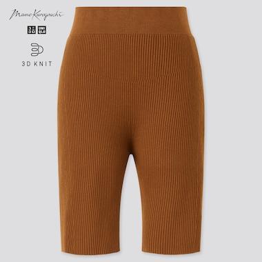 Women 3d Knit Ribbed Shorts (Mame Kurogouchi), Brown, Medium