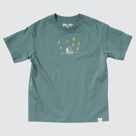 Kids Peanuts UT Graphic T-Shirt