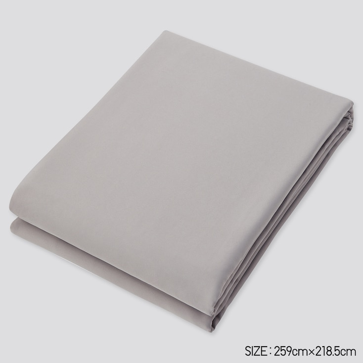 Airism King-Size Duvet Cover, Gray, Large