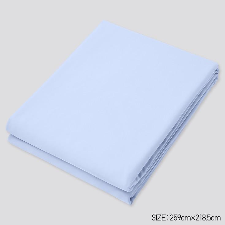 Airism King-Size Duvet Cover, Light Blue, Large