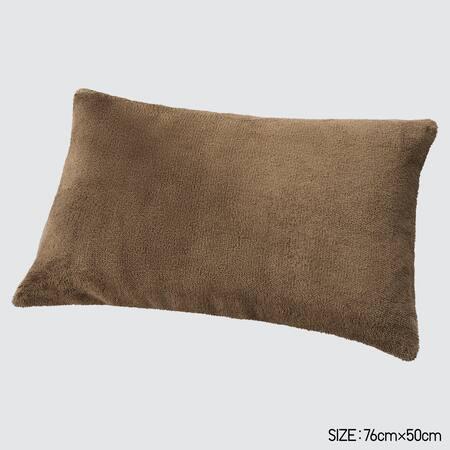 HEATTECH Pillow Case (76x50cm)