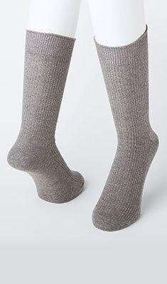 Reguläre Socken
