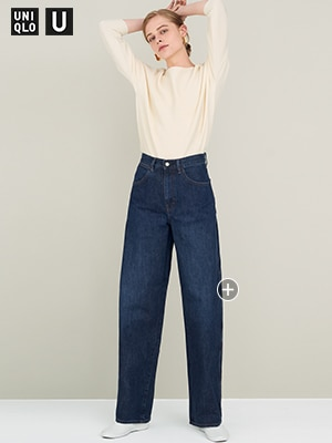 42e64bed27 Women's Jeans | Skinny, Stretch, High Waisted, Boyfriend fit | UNIQLO