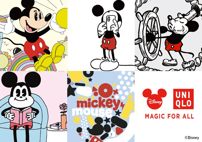 MICKEY ART: YA DISPONIBLE