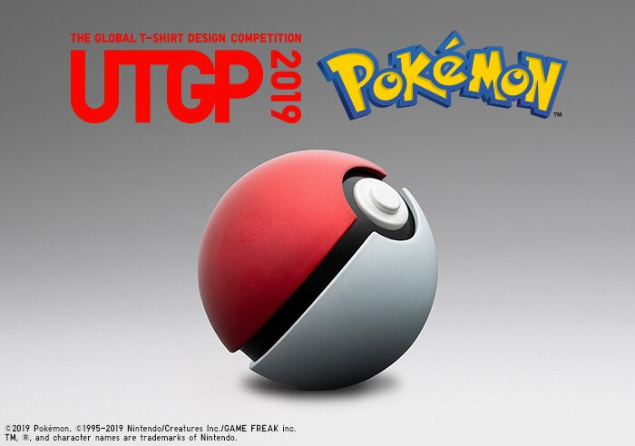 UT GRAND PRIX 2019 POKÉMON | NOW AVAILABLE