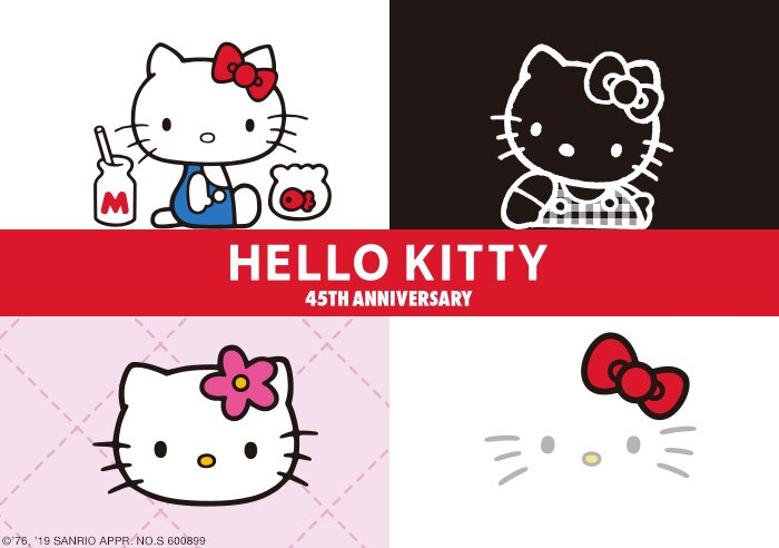 SANRIO CHARACTERS HELLO KITTY | AVAILABLE NOW