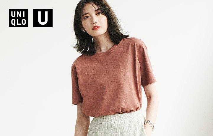 fa55411f8c Womenswear | Women's Clothing & Fashion | UNIQLO UK