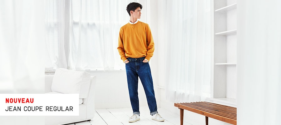 72bd33561 Jeans Homme | regular, slim, skinny, selvedge | UNIQLO