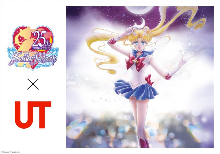 PRETTY GUARDIAN SAILOR MOON | BIENTÔT LÀ