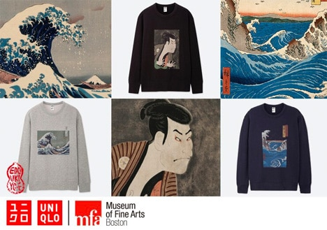 SUDADERAS EDO UKIYO-E: YA DISPONIBLE
