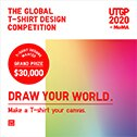 UTGP2020: THE GLOBAL T-SHIRT DESIGN COMPETITION RETURNS