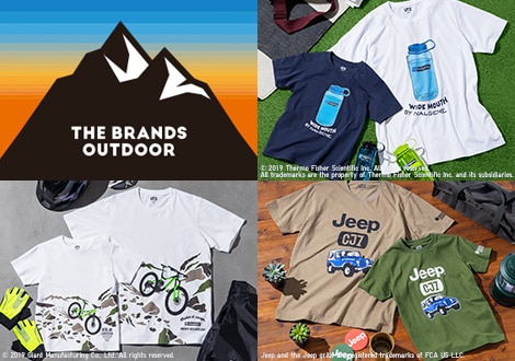 THE BRANDS OUTDOOR: YA DISPONIBLE