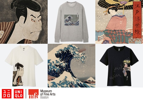UKIYO-E | AVAILABLE NOW