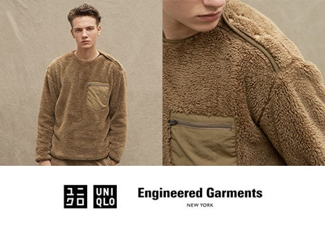 UNIQLO AND ENGINEERED GARMENTS | AVAILABLE NOW