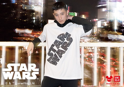 STAR WARS FOREVER | AVAILABLE NOW