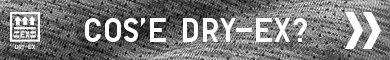 Dry Ex