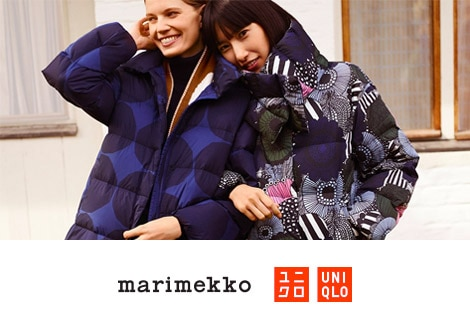 UNIQLO X Marimekko | AVAILABLE NOW