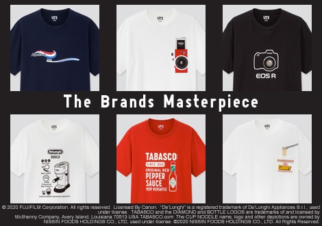 THE BRANDS MASTERPIECE UT COLLECTION