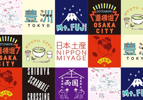 NIPPON MIYAGE UT COLLECTION | AVAILABLE NOW
