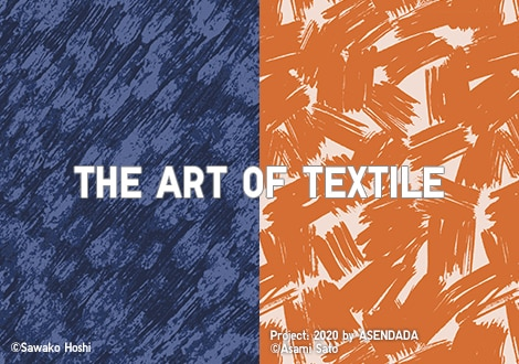 THE ART OF TEXTILE | DISPONIBILE ORA