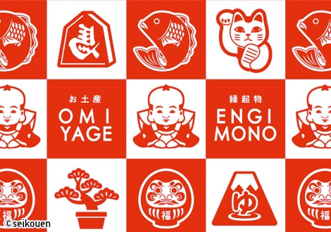 OMIYAGE ENGIMONO: YA DISPONIBLE