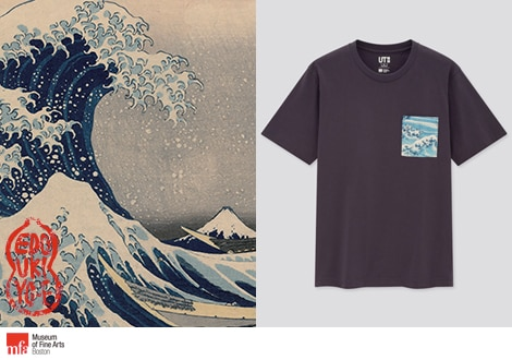 UT EDO UKIYO-E | MAINTENANT DISPONIBLE