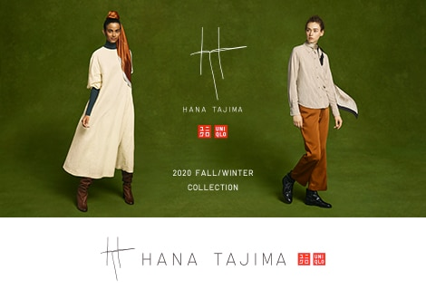 HANA TAJIMA | AVAILABLE NOW
