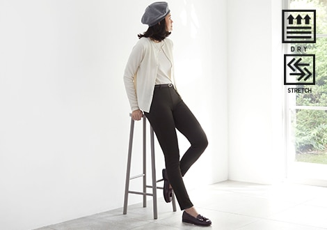 ULTRA STRETCH LEGGINGS TROUSERS