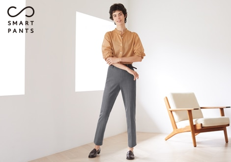 SMART BRUSHED ANKLE LENGTH TROUSERS