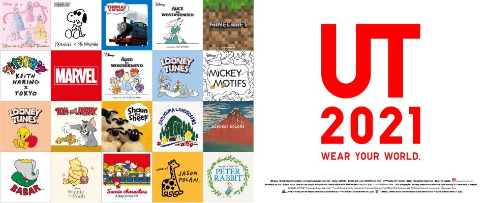 Kids' UT Printed T-Shirts   Boys & Girls   UNIQLO