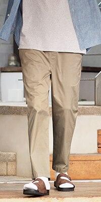 Crois/é Couleur Pleine XXXL YYNANKU TT/&Mens Pants Homme Chinoiserie Chino Pantalon