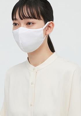AIRism Masken