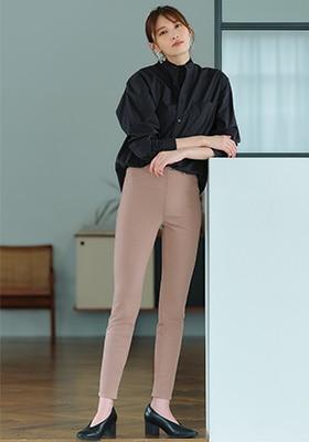 Pantalones leggings