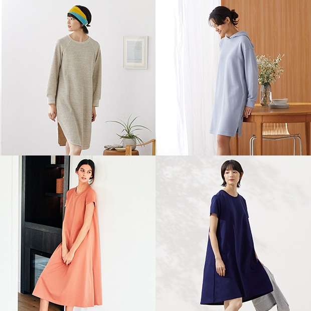 WHAT IS THE IDEAL DRESS FOR YOU AND YOUR STYLE?