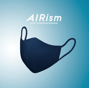 APP EXCLUSIVE | FREE SET OF AIRISM MASKS