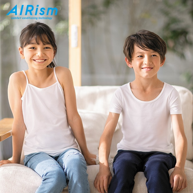 AIRISM KIDS COLLECTION