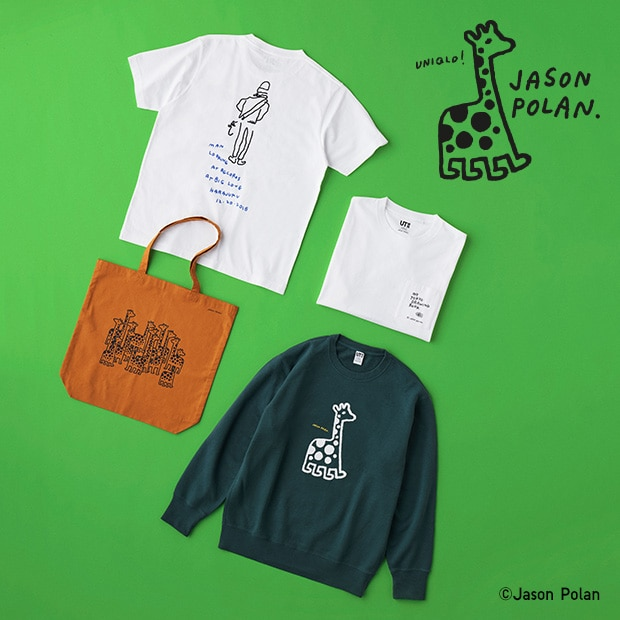 JASON POLAN UT COLLECTION | AVAILABLE NOW