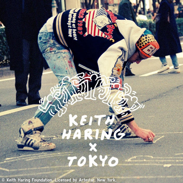 NEU | KEITH HARING X TOKYO UT