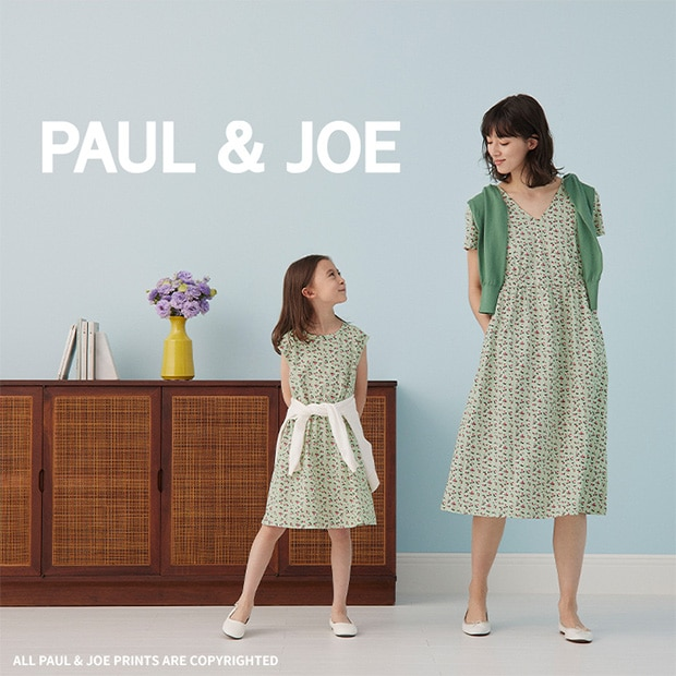 AVAILABLE NOW | PAUL & JOE