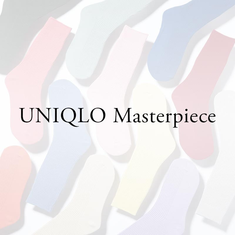 WHAT IS A UNIQLO MASTERPIECE?