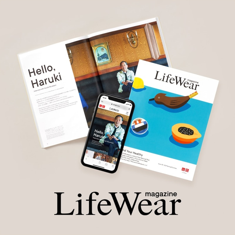 MAGAZINE LIFEWEAR