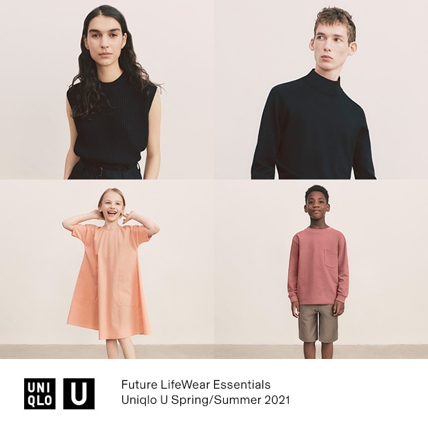 UNIQLO U SPRING/SUMMER 2021